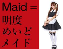 Learning Japanese I think I'm learning Japanese I really think so…